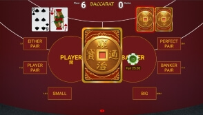 One Touch Baccarat at 1xBet Casino