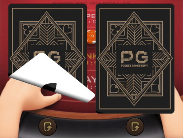 Squeeze Animations in PG Soft Baccarat Deluxe