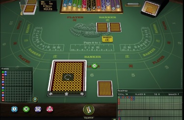 Squeeze Option of Microgaming Gold Baccarat
