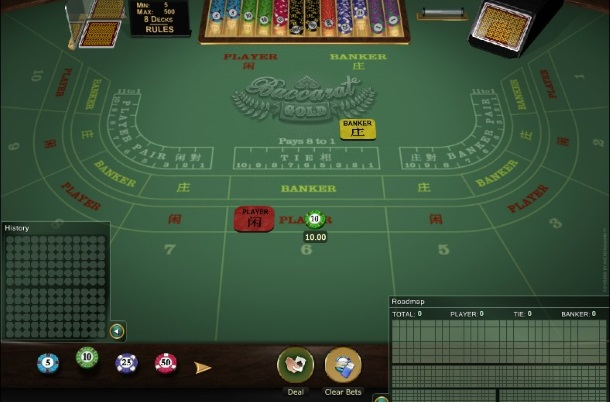 Play Baccarat Gold by Microgaming for free