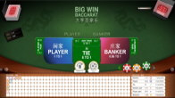 Big Win Baccarat by iSoftBet at BetWinner Casino