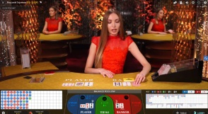 Casoola Casino Offers Baccarat with Squeeze Option