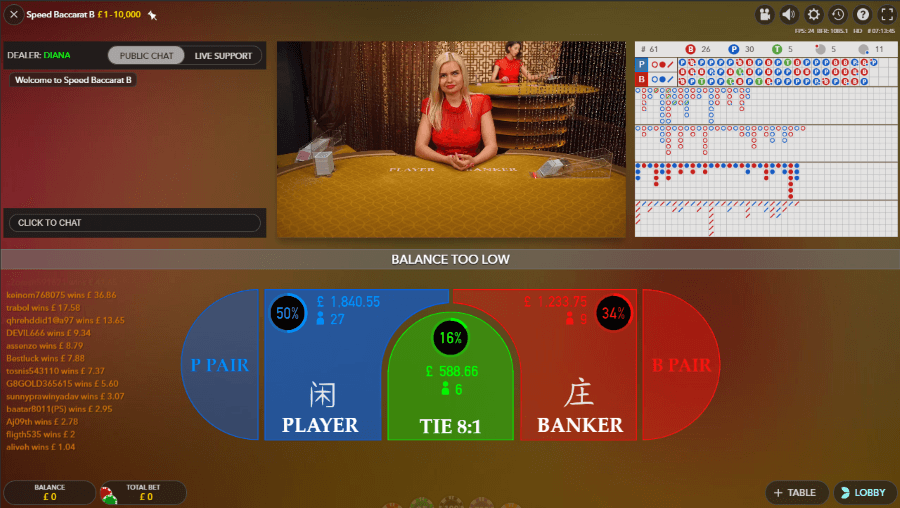 The Switch View Speed Baccarat Screen