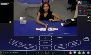 Live Baccarat Table at Vegas Casino Online